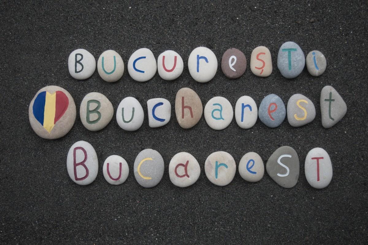 Bucuresti, Bucharest, Bucarest, triple souvenir on stones over volcanic sand